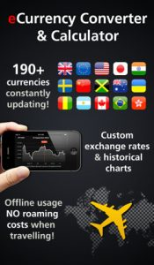 ecurrency for iphone