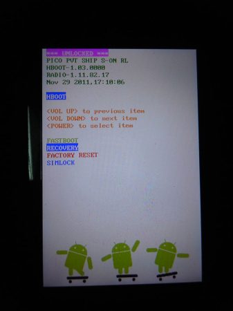 recovery mode from bootloader